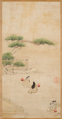 two women holding delicate red cages and smiling, near C; another woman with cage gathers insects from branch at LRC; large pine tree against wooden fence C; verandah railing LL