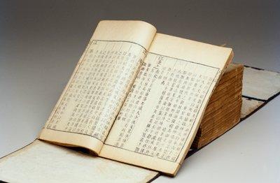 22 volumes; who's who in Ancient China; gift of Liu Xiyu