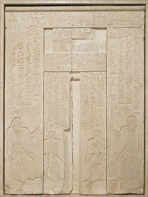 """False door in the name of Iry-en-Akhet whose """"beautiful name"""" is Iry."""