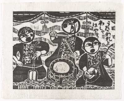 black and white image; group of three musicians rendered in geometric style