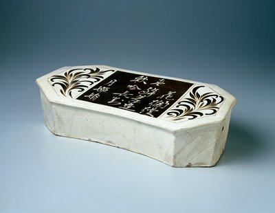 octagonal-shaped box-like form; glazed white with central area of brown containing 14 Chinese characters in white slip on top; two flanking areas decorated with brown foliate designs