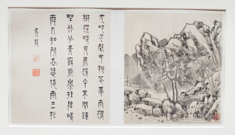 two album leaves mounted on boards and matted; left is calligraphic; right is landscape, rocky foreground with three central trees with birds (2), two trees (bare) on right, mountains in background, river (?) between; from accordion-style album, wood covers; eight images, alternating with text, single page of text at end