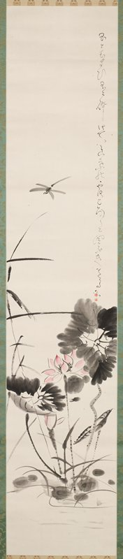 outer paper carton is cream with grey stripes running the long way; inner box is wooden with inscriptions on the outside and inside of lid; wrapped in tissue; roller is bone; supporting fabric is teal; image is of a pond scene with a single pink open flower, a pink flower bud and many leaves and reeds with a dragonfly above it; curling inscription down the R side with two small red chops at the end