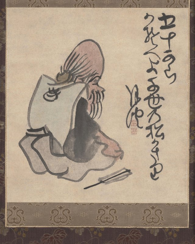 rear 3/4 view of a seated older man with a few strands of hair pulled back, scraggly beard; man is wearing billowy garments; folded fan (?) at figure's PR side; cursive inscription at R