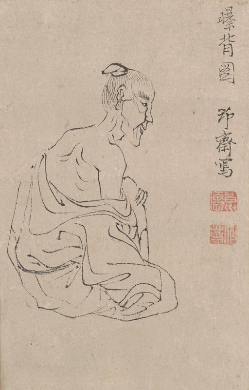 two separate images mounted together on scroll, both are portraits of a male and female figure in outline