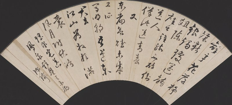 eighteen lines of linear, sometimes looping calligraphy; thin, black border along top of fan; mounted on jet black board; no stamps