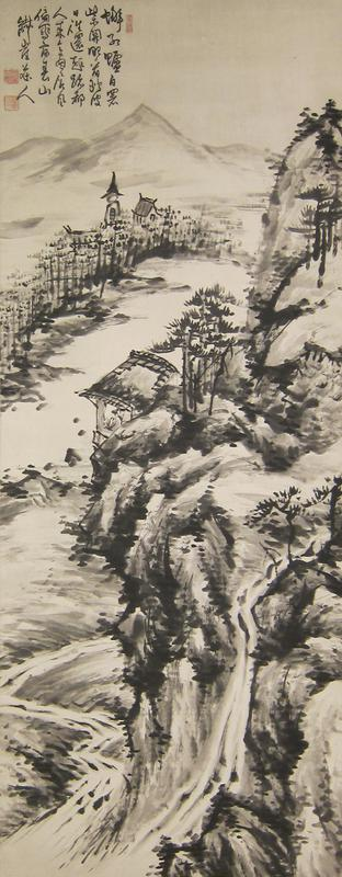 bold landscape; bird's eye view of buildings, stream, mountains and trees; block of text and three seals, ULC; ivory roller ends
