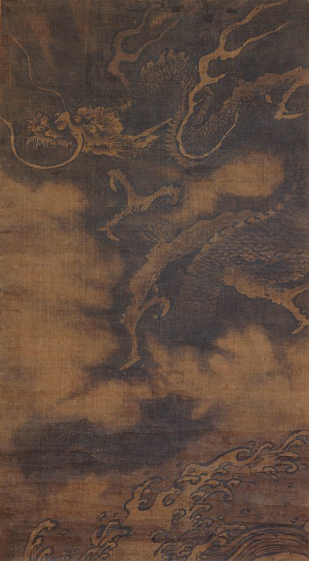 dark image of dragon flying through air towards L; flame or lightening-like forms extend from neck; waves at bottom