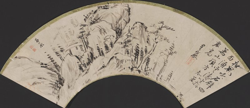 billowing mountains through left half of fan; three small buildings including a short pagoda nestled in the mountain crevasses through the center; trees and pine trees, represented by short, horizontal brushstrokes line the mountains; large stump with a tall tree at center in foreground; four line inscription at R with signature and rectangular relief stamp; short signature with two small square stamps at ULC; greenish-gold border at top and bottom; mounted to black board