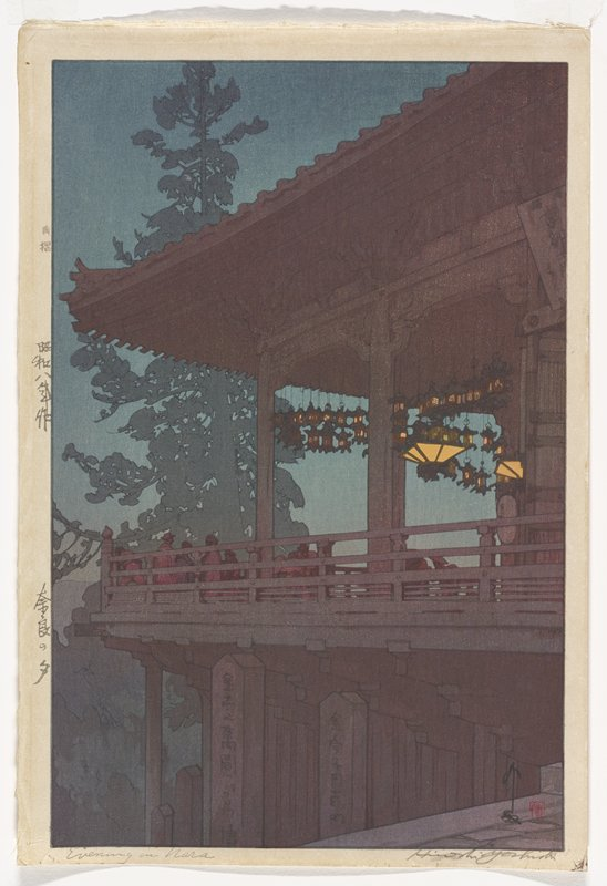 glowing lanterns hanging under the eaves of a multi-storied temple; people gathered around the balcony of the temple; silhouettes of trees in background
