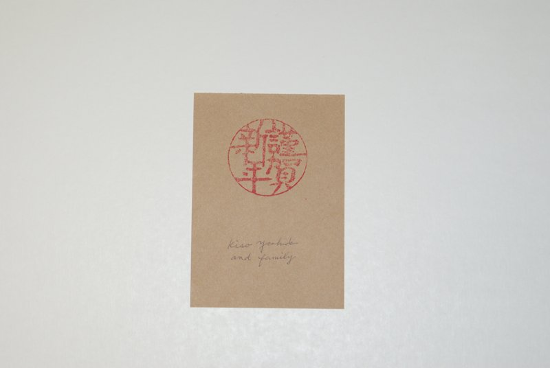 PL profile of a tiger face against black background; separate brown paper included with seal