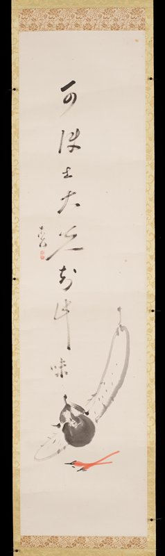 one-line inscription center; cucumber, persimmon, and two red chilies at bottom