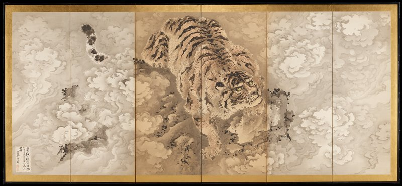 large, fierce-looking tiger with green eyes at center of screens skulking towards LR surrounded by boiling, ominous clouds