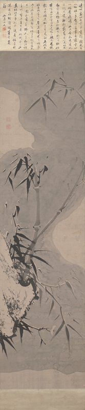 slightly abstracted image of bamboo branches and leaves in snow; separate panel with text and two seals above image