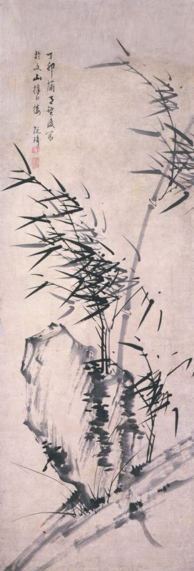 large boulder on side of hill; bamboo springing from lower segment of boulder; larger, grey stalk of bamboo with light foliage grows towards UR; smaller sprigs of black and grey bamboo with denser foliage at L of larger stalk; leaves appear to be blowing in wind; wisps of delicate black foliage at front base of boulder; small sprigs of bamboo growing at LR of boulder; inscription ULQ