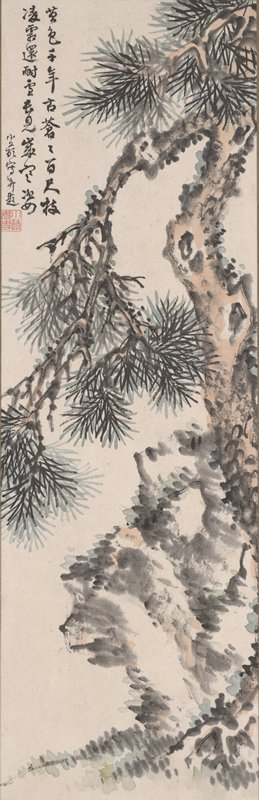 pine tree highlighted with light brown and green pigment rising from R; irregular vertical rock at LR, near tree trunk, formed from horizontal dashes with paintbrush and highlighted with brown pigment; diagonal brushstrokes and light green watercolor along bottom; short inscription ULQ