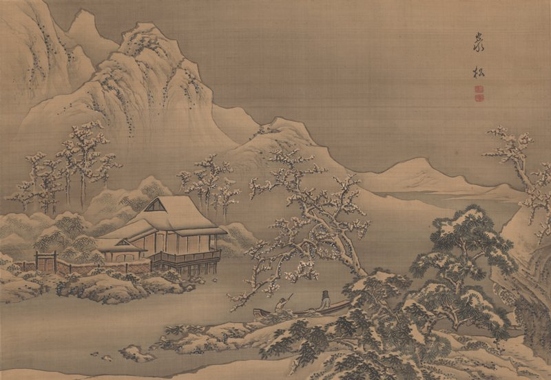 snowy landscape with mountains in background at L; small building in water on stilts at L with attached fenced garden; snow-covered trees and rocks LRQ