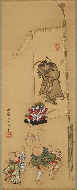 man dancing with one leg bent, holding a black platform with richly dressed samurai figurine over his head; large banner with gray image of shoki holding sword at R; three young children dance around man below