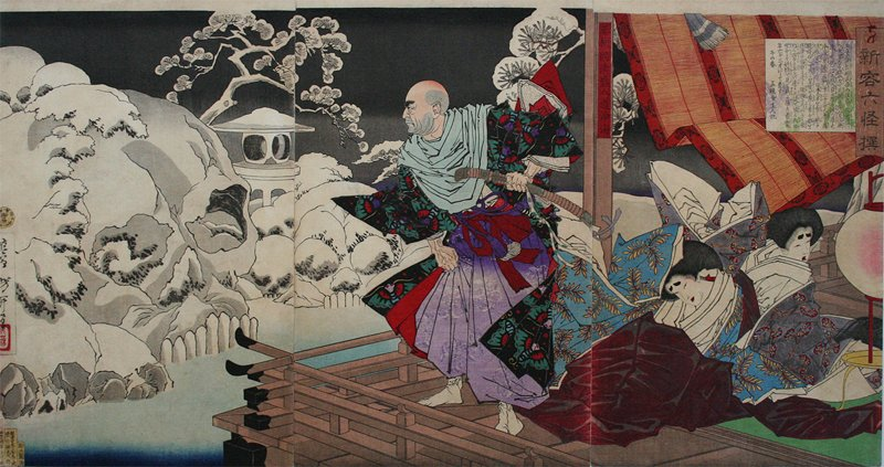 three piece folded image: older man with stubble stands on a balcony, looking out into garden with PR hand in a fist and clutching sheathed sword in PL hand; snow-covered rocks and hills in garden resemble menacing skulls with teeth staring back at man in the black night; right panel shows two terrified courtesans huddling with backs together in bed, windblown red and yellow shade, and a lamp; cartouche at URQ