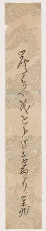 vertical strip of paper with marble appearance--cream/tan ground with grey, pink and blue; black calligraphy