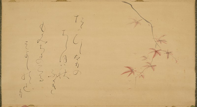 delicate maple branch with red leaves at R; wispy inscription at L