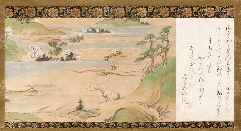 landscape featuring a male figure sitting on a cliff edge near a blossoming tree at R overlooking a valley enveloped in fog and clouds; rooftops visible amid white blossoming trees; poem at R on separate paper