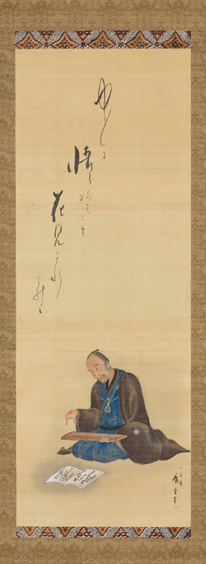 elderly man wearing blue robe with crested black cloak; seated, with abacus on lap, pointing down with PR hand; open book at his knees