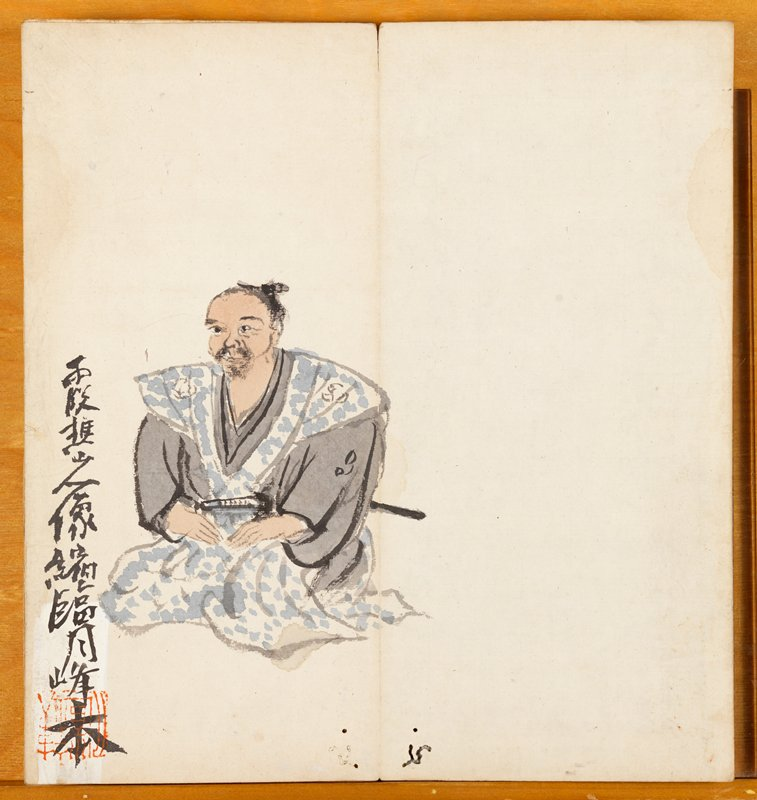book: seated male figure on front page; several pages of large characters follow; seated figure within a window flanked by scrolls and calligraphy near end of book; blue cover printed with brocade pattern