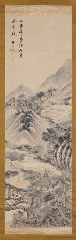 mountain landscape with three-story pavilion amid trees at bottom; cascading river and clouds between hills, mountains, and trees