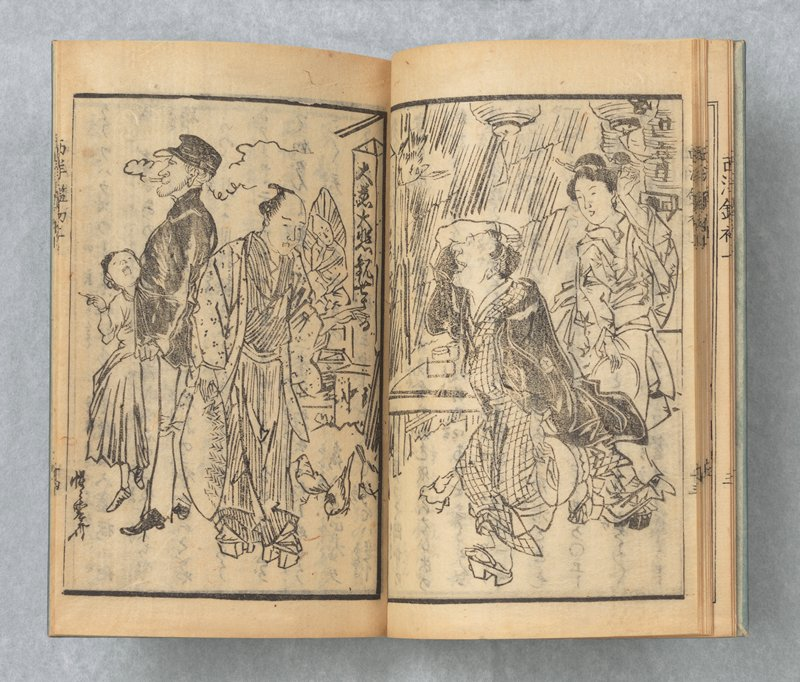 Comic books depicting changes after foreigners entered Japan; images of woman sewing and talking to man; food and drinks; men at a brazier; old woman with sake cup leaning wistfully over food bowl; man and woman approaching another man; text; light blue cover with impressed floral pattern