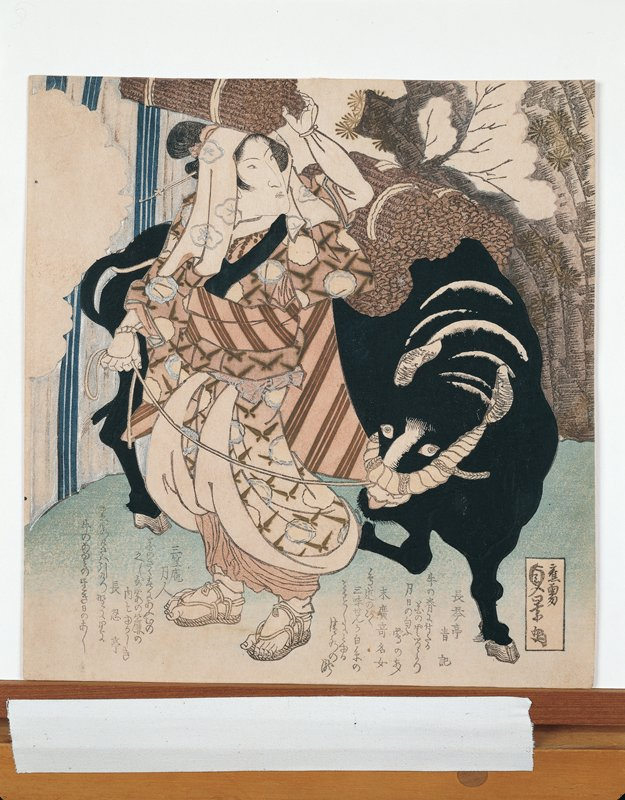 framed: figure at L with cherry blossom kerchief looks over PL shoulder while balancing a bundle of wood on head, and holding a cord attached to a bull in PR hand; bull wraps around figure and to the L; inscriptions at bottom