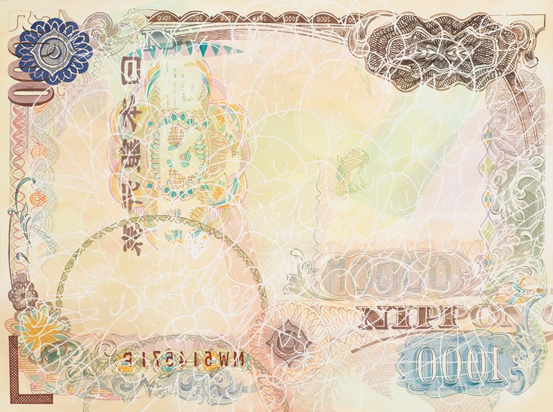 "tan ground; multicolored color fields; white line drawn smiley faces overall; details of various design elements from currency--scrolls and other decorative elements; various numbers (""1000"", ""5000""); English and Japanese text; paper mounted on board with four ""handles"" cut into back"