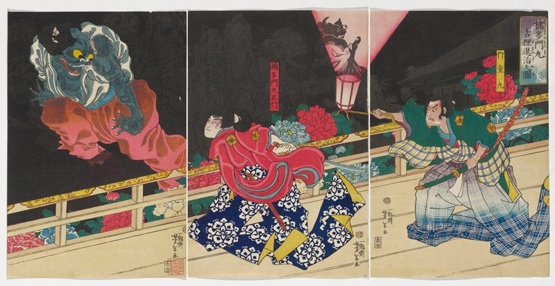 unattached triptych; two male figures charge toward a monster in the sky at L; both are holding swords, and figure at far R holds a lantern which illuminates a monster against the black night sky; monsters in shadow faintly visible in sky