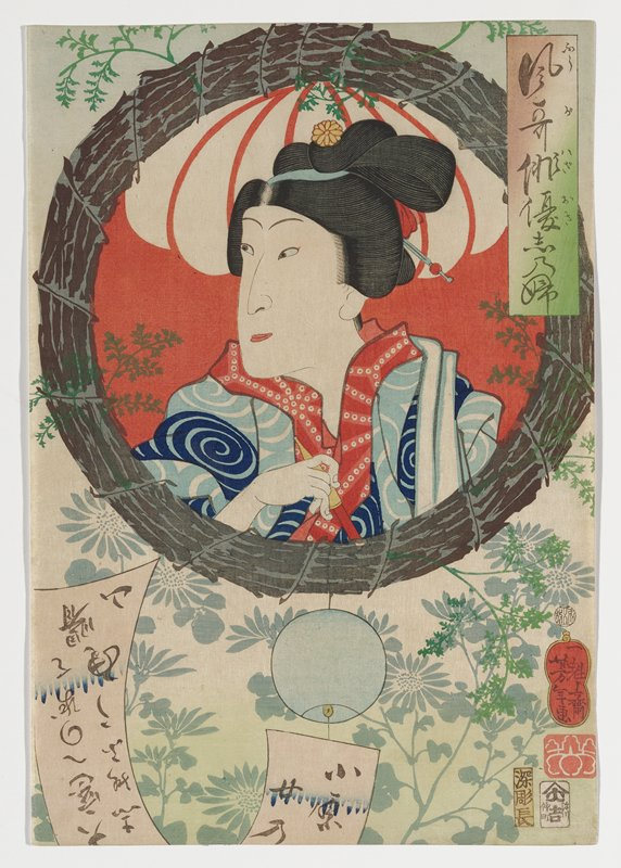 female figure in round cartouche framed with woven wreath, with glass wind chime at bottom; figure is wearing swirling blue, light blue, and white kimono with red tie-dyed collar; holds pipe in PR hand, looking L against red background; blue flowers in remaining background; paper and text hanging from wind chime