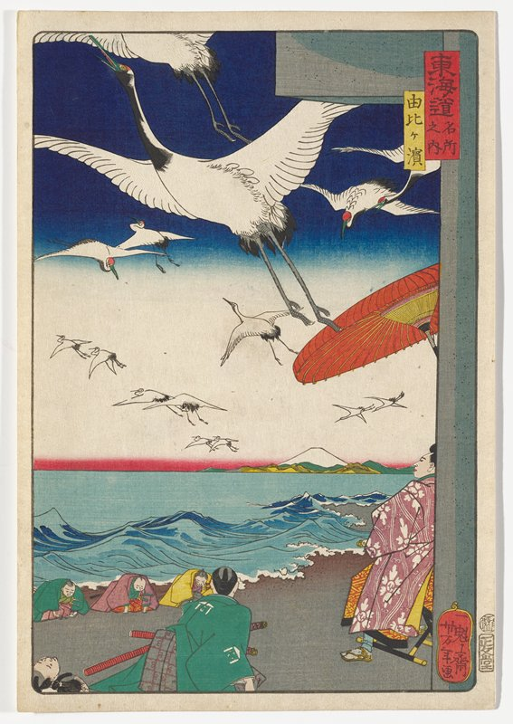 flock of cranes taking off over beach; male figure in purple with white flowers seated on chair at F under red umbrella; three male figures kneel in front of the surf, in front of figure in green with two swords