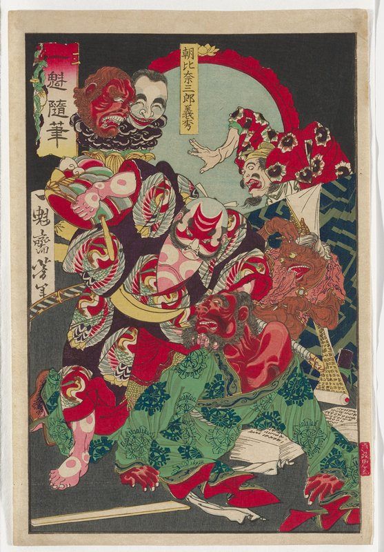 one sheet; grimacing figure with red skin and beard, wearing green patterned kimono, partially reclining on floor on his stomach, with his chin behind held by a heavy-set bald man standing over him; heavy set man has pink and white skin with white circles and wears a crane patterned kimono with purple ground; brown demon with white hair and pink blouse at right; gesturing man in red kimono, URQ; pair of gruesome heads--red face frowning and white face smiling--in ULQ; books and scrolls with text, LRQ
