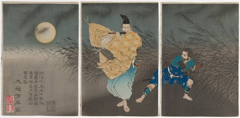 three separate sheets; man wearing tan kimono with white and orange flowers, light blue pants and black hat at center, playing a black and brown flute; crouching man wearing blue, turquoise and grey, reaching for his sword, at right; silhouettes of grasses blowing in wind behind figures; orange-yellow moon at left; grey clouds