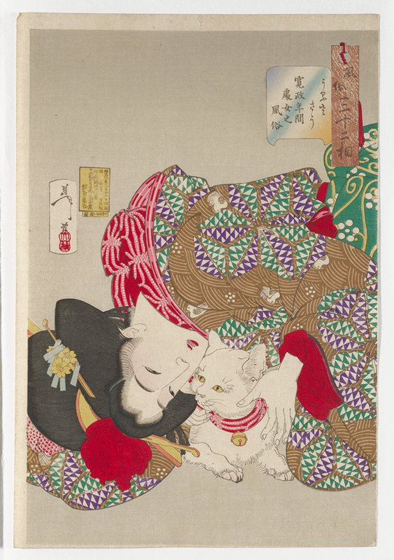 reclining woman, lying on her side curled into a ball, with her lower body outside of picture plane, with a white cat with yellow eyes curled up next to her; cat wears a red and pink collar with a yellow bell; woman wears a kimono with brown, white, green and purple triangle and arcing patterns with birds, red cuffs and green, white and yellow obi with abstract scrolls and flowers
