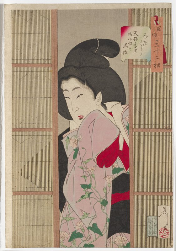 woman peering out from between two slatted doors; woman wears pink kimono with twining pink morning glories with green stems and leaves, with white collar and red cuffs