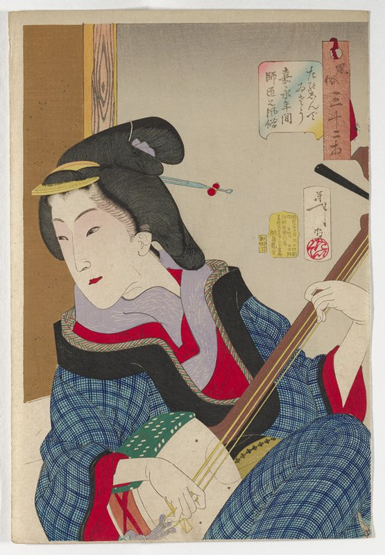 woman looking over her PR shoulder, playing a shamisen; woman wears a blue checked kimono with black trim and red undergarment with purple and white collar