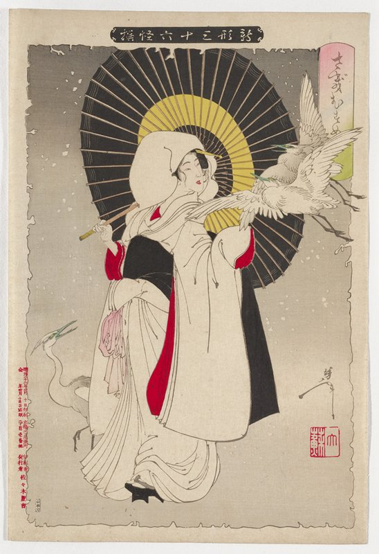 standing woman wearing while kimono with red lining; black obi; woman wears a white hood; woman holds a yellow and black umbrella; three cranes--two flying in URQ, one beside woman in LLQ; snow falling