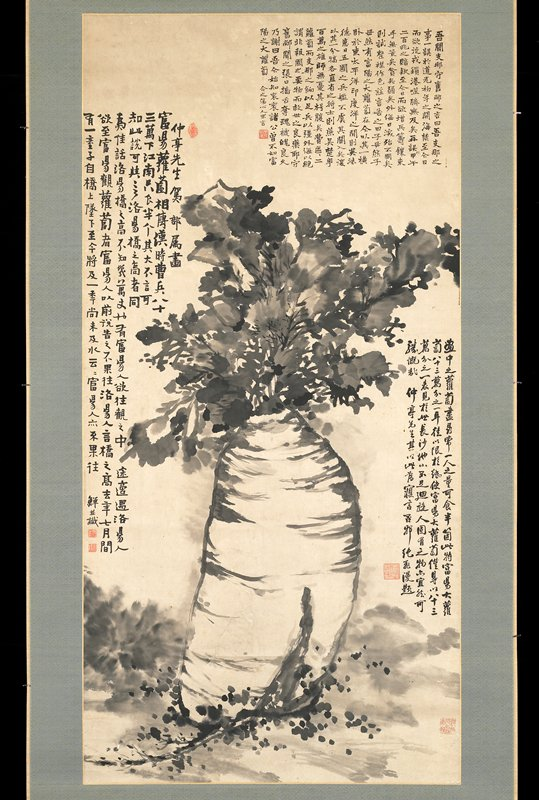 large rutabaga bursting from the ground with bushy foliage in ink, wash and dry brush; green ceramic rollers