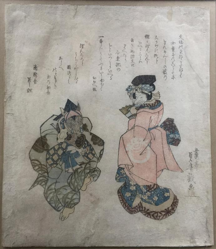 female and male figures with animal faces; male figure at left with foxlike face wearing a pale blue kimono with khaki green foliage, black hat, and pink headband; female figure at right with mouselike face wearing a pink kimono with white round pattern, blue underkimono with white flowers, and black and blue headdress; text at top and LRQ; received framed