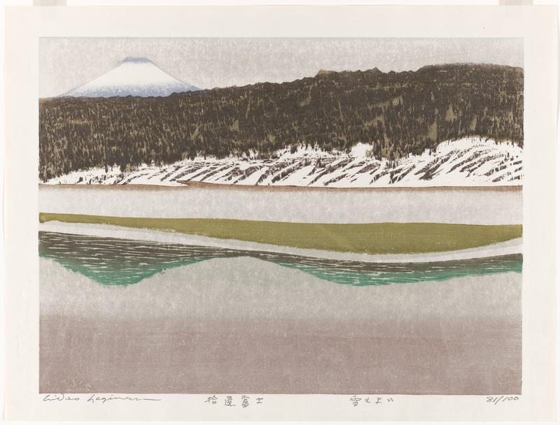 line of brown forest-covered landscape with white, snow covered banks along light gray and purple body of water; green mountain reflections in water; light blue and white mountain in distance on left; light gray sky