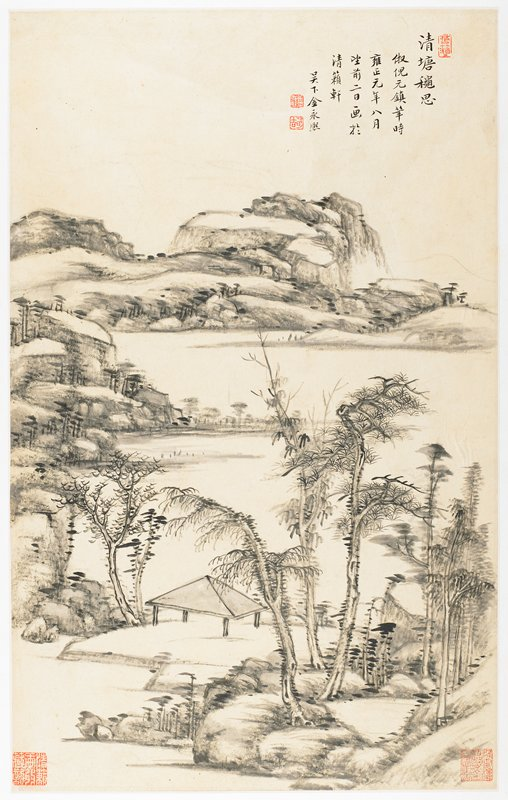 Open pavillion in front with trees and rolling mountains in ink and wash