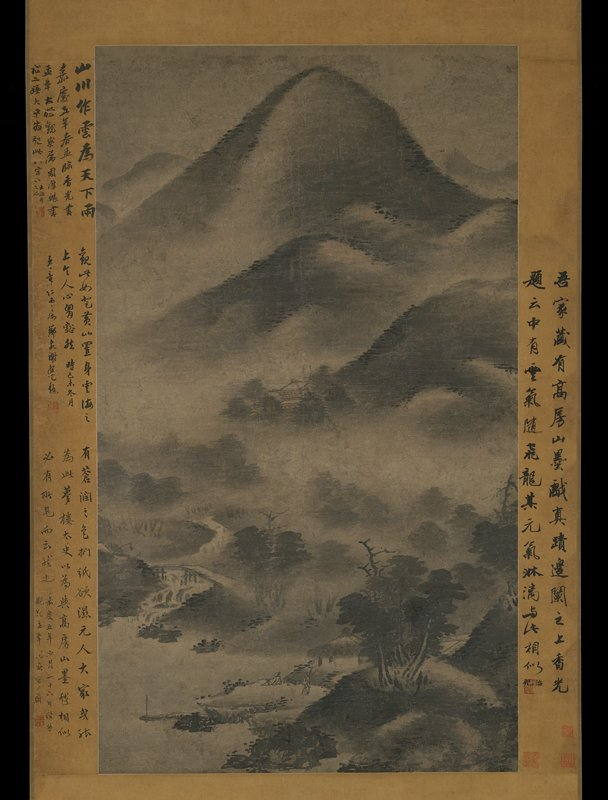 misty landscape with rolling hills; building at center; bridge in LLQ; 2 figures at lower center; inscriptions on silk panels