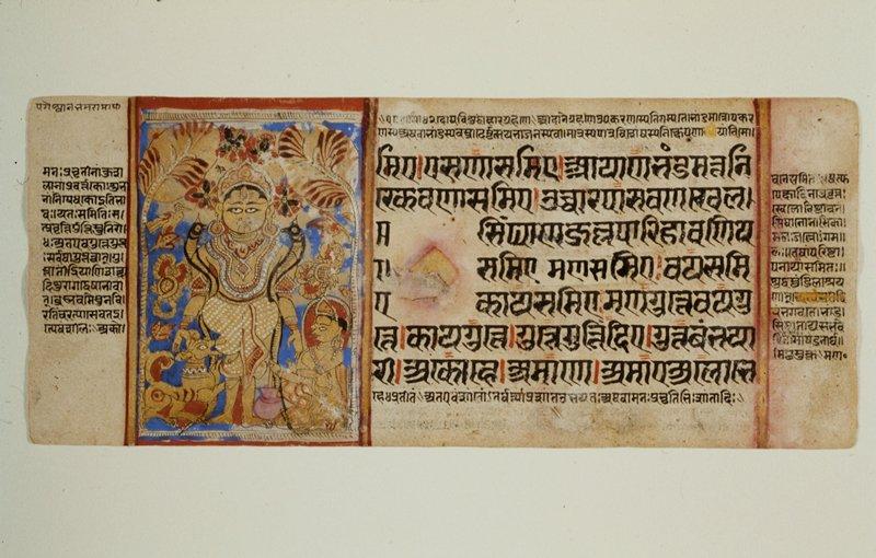 Four illustrations to the Kalpastura, first quarter, 16th c.