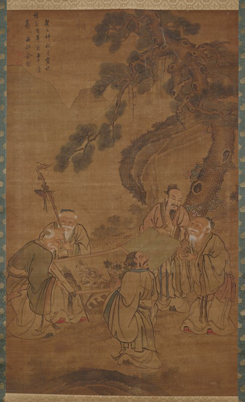 5 men unrolling and viewing a hanging scroll in an outdoor setting; man at R holds a small vessel