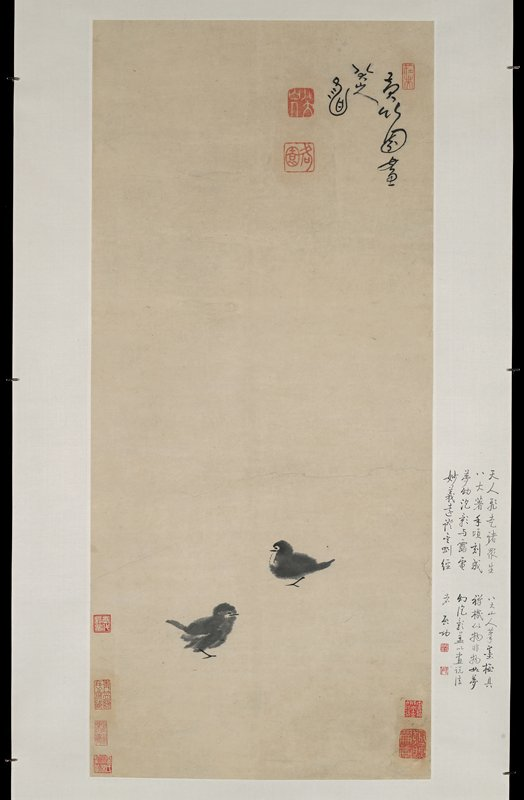 two chicks facing center, one above the other at opposite sides, place at lower third of sheet; blank background