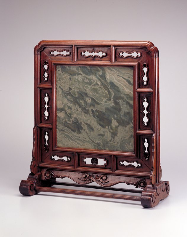 huang hua-li table screen with a framed green marble sheet at center; rolled scroll feet; pierced frame